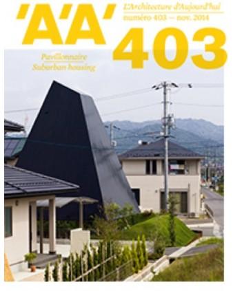 AA 403