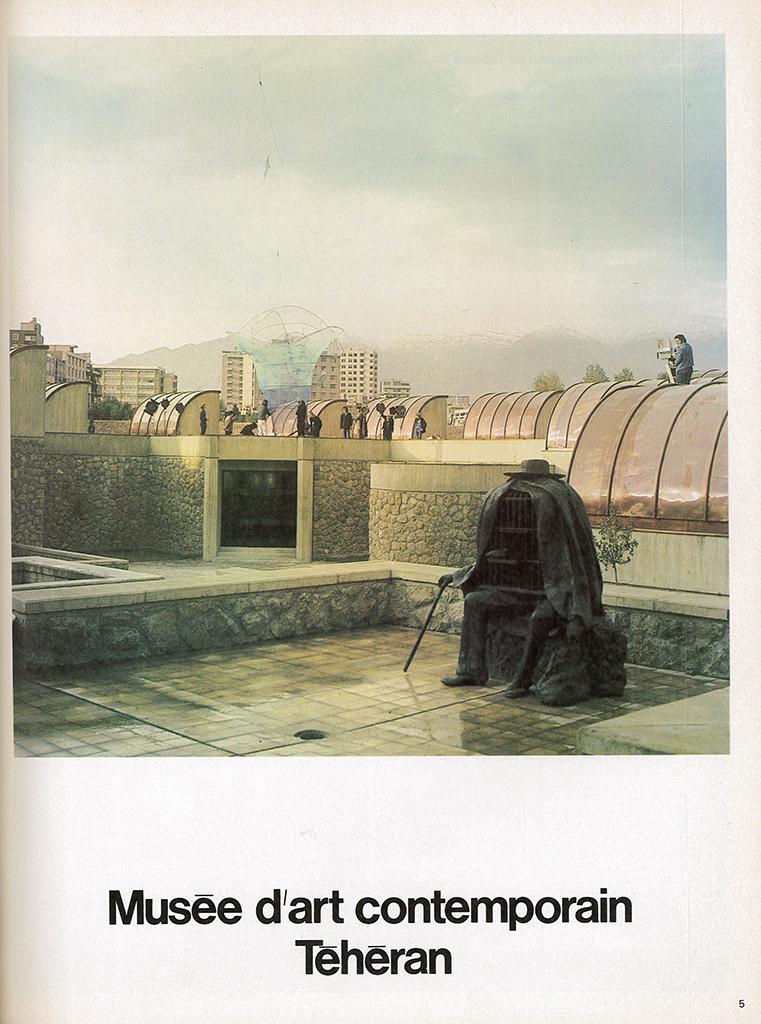 Architectures iraniennes-AA195