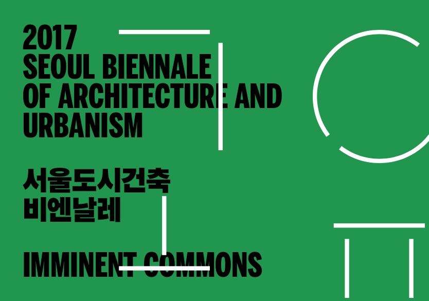 tiré du site de la biennale d'architecture et d'urbanisme de Séoul.