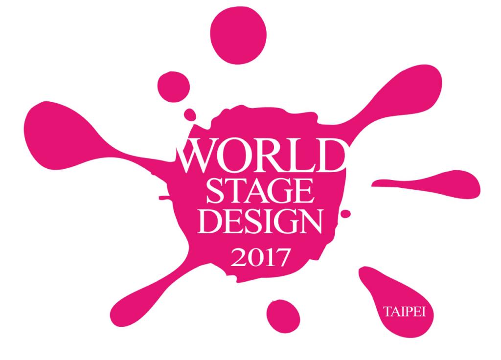 © World Stage Design 2017