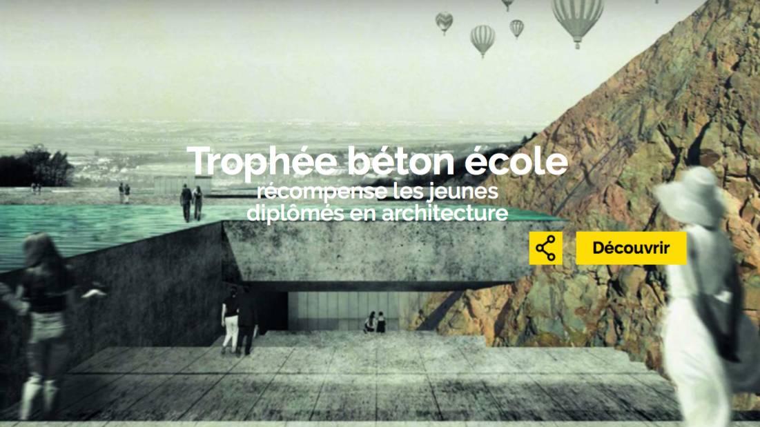 trophee_beton_ecole_2017.frontpicture.380.wiin-contest.com