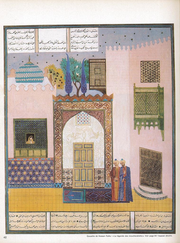 Hassan Faty 1