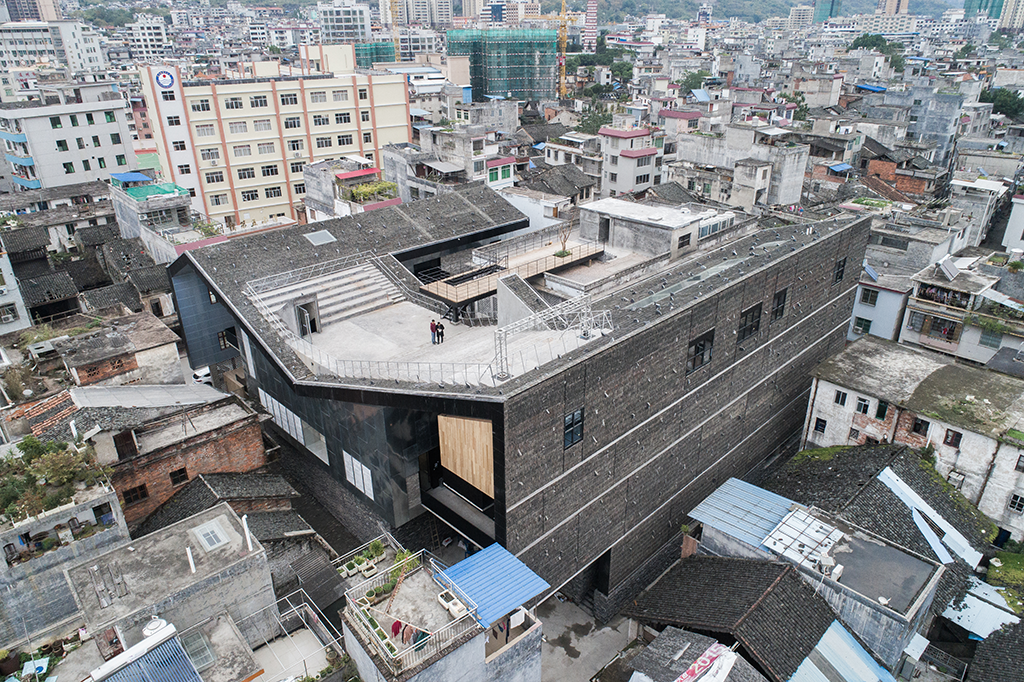 Lianzhou Museum of Photography @ Marco Chen