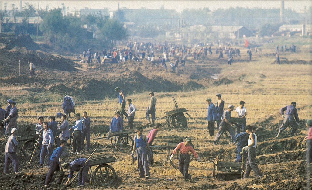 CHINE-1979