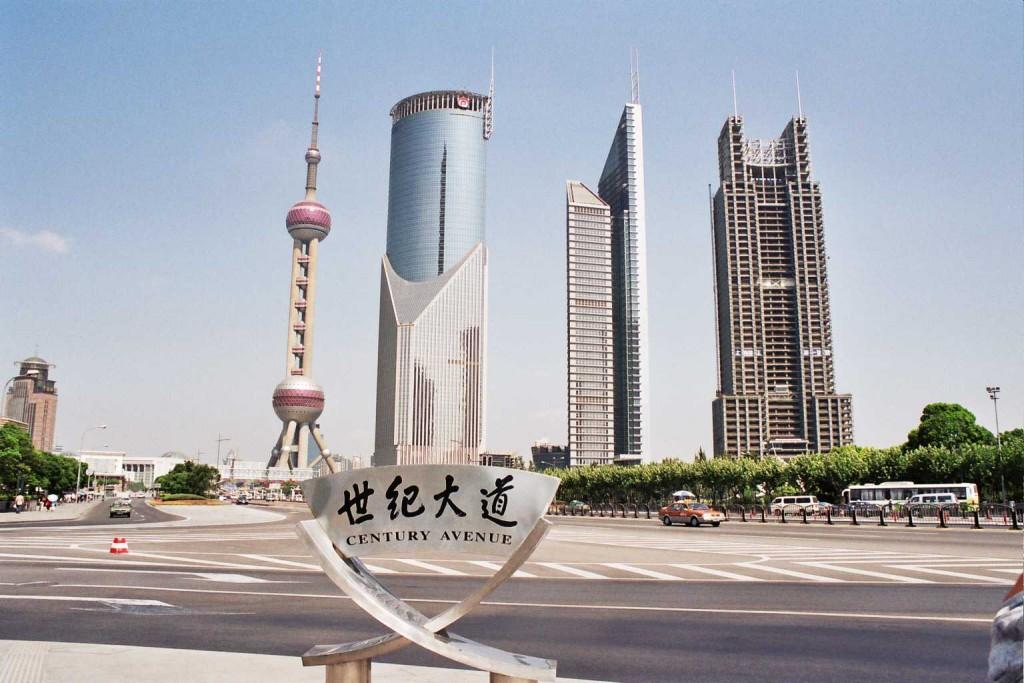 Le quartier de Pudong à Shanghai, 2015 © Airunp