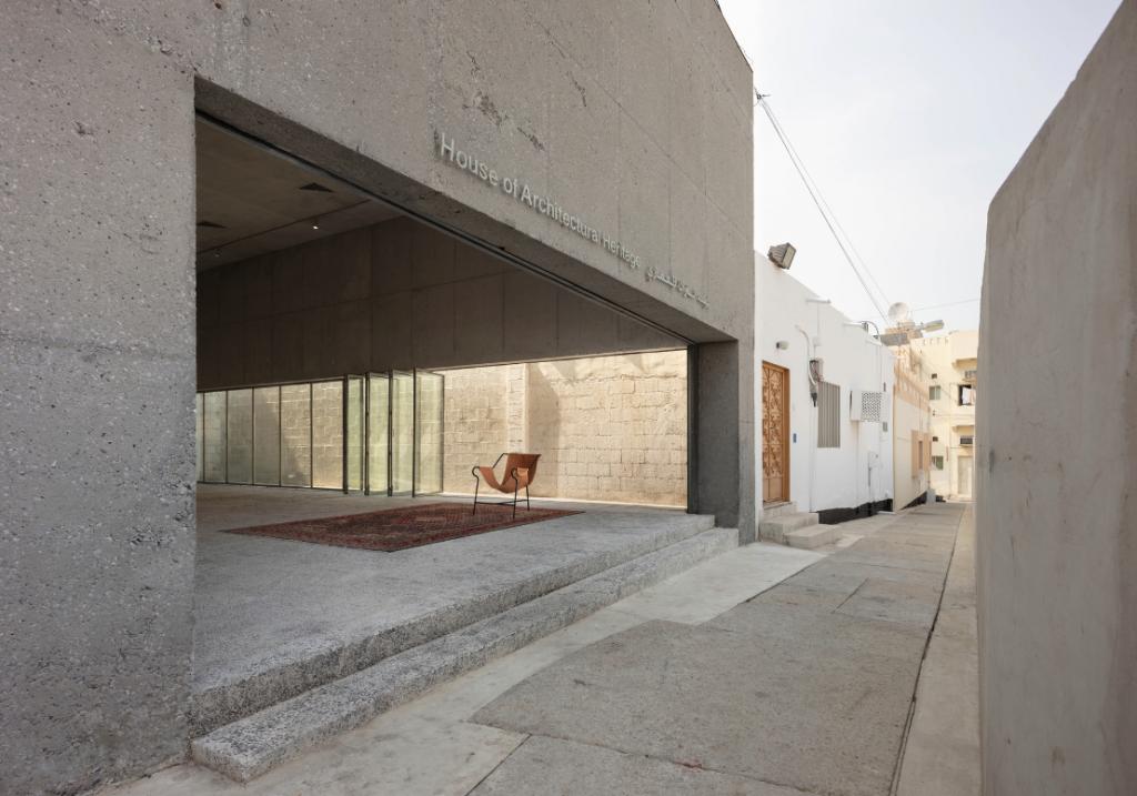 House of Architectural Heritage, par Noura Al Sayeh et Leopold Banchini © Dylan Perrenoud